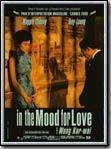 """In the mood for love"" de Wong Kar Waï"