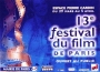 Festival du Film de Paris 1998